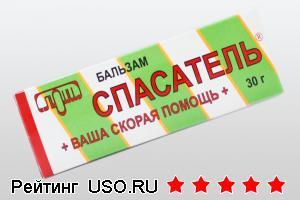 """Бальзам """"Спасатель"""" отзывы"""