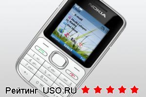 Nokia X2 - стильный телефон по низкой цене. Экономь свои деньги!