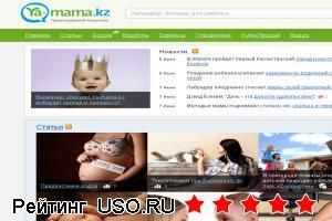 Сайт YA-mama.kz