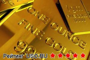 Как проверить золото