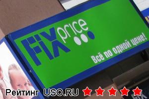 Сеть магазинов Fix-Price