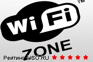 Как установить wi fi дома