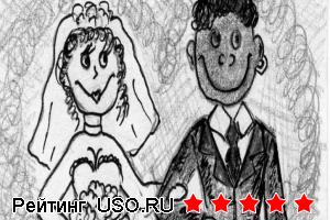 Выходить ли замуж за иностранца?