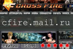 Кроссфаер официальный сайт