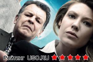 Грань / За гранью / Fringe