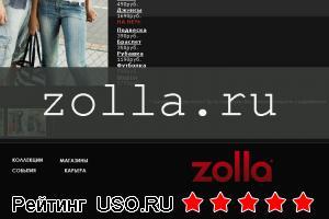 Золла официальный сайт