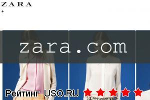 Зара официальный сайт