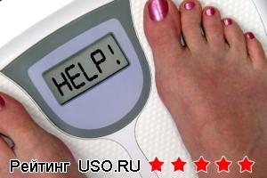 Что поможет похудеть