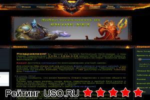 Swow net — отзывы посетителей сайта