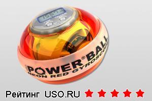Что такое powerball