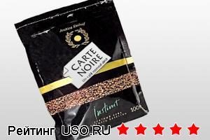 Carte Noire кофе, отзывы