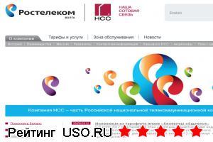 Ncc-volga.ru — отзывы посетителей сайта