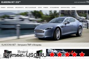 Klaksona.net - автомобильный сайт