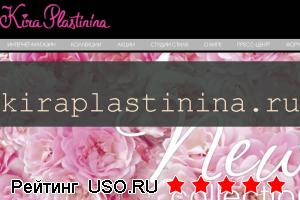 Кира Пластинина официальный сайт