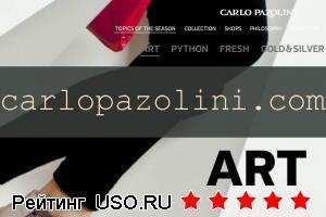 Карло пазолини официальный сайт