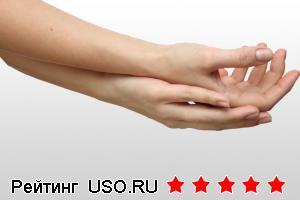 Как сделать руки тоньше