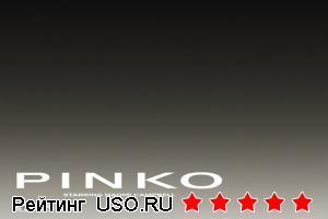Официальный сайт Pinko / Пинко/.