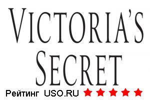 Каталог Victoria's (Victoria) Secret. Магазины Виктория Сикрет.