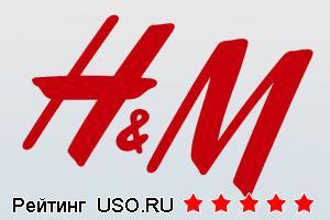 Одежда H&M. Официальный сайт. Магазины.