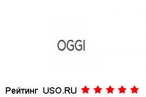 OGGI каталог одежды. Магазины, Сайт Оджи.