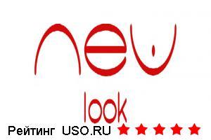 New Look каталог.