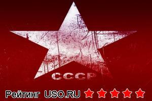 Какие страны входили в СССР