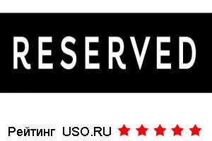 Reserved официальный сайт. Одежда Резервед.