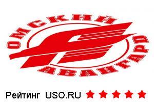 Авангард хоккейный клуб официальный сайт