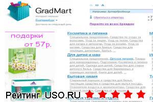 Интернет-магазин Gradmart.ru