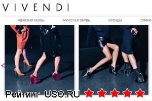 Интернет магазин vivendi-shoes.ru