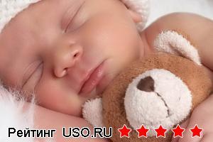 Сколько должен спать новорождённый?
