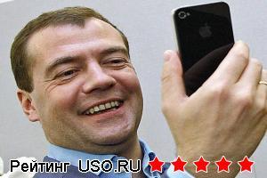 Сколько лет Медведеву?