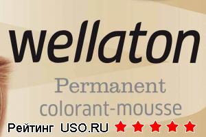 Wellaton молочный шоколад