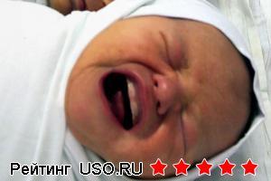 Роддом № 14 (Россия, Екатеринбург)