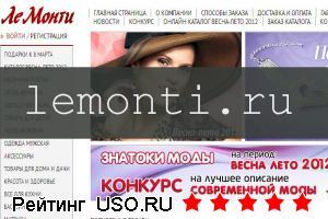 Интернет-магазин Лемонти