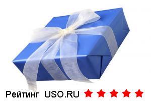 Оригинальные подарочки)