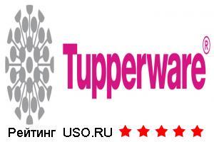 Тапперваре каталог — отзывы