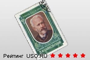 Зал чайковского официальный сайт