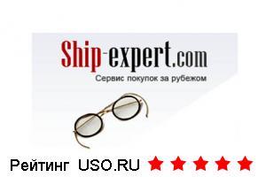 Заказы в Англии через Ship-expert
