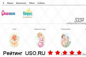 BabyBlog.ru — отзывы посетителей сайта