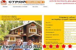 Биржа строительных заявок srd.su
