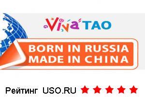VivaTao товары из Китая