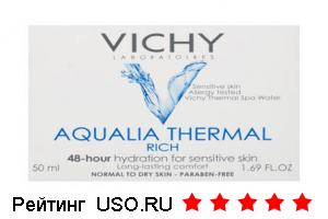 Гигиеническая помада  Vichy Aqualia Thermal