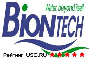 Ионизаторы BIONTECH