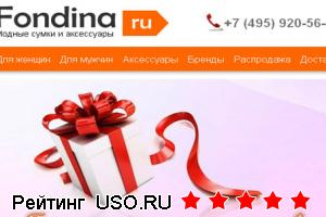 Fondina.ru - интернет магазин сумок