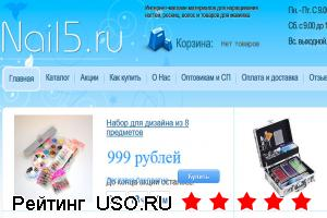 Nail5.ru - интернет-магазин материалов для наращивания ногтей