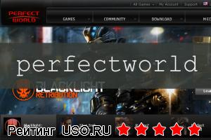 Perfect world официальный сайт