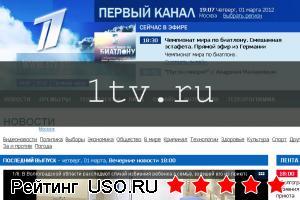 Канал россия официальный сайт