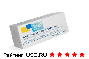 Витамины Sanofi aventis Магне В6