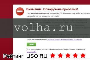 Громыко Ольга официальный сайт